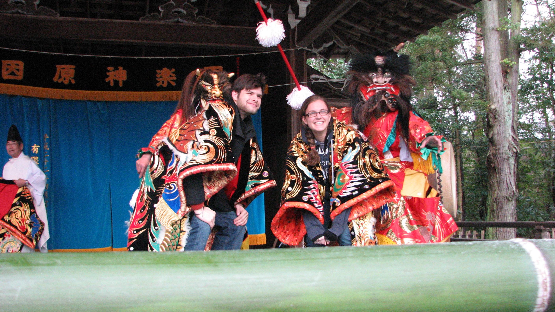 setsubun festival at taga taisha on feb 3rd