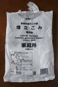 Ceramics, glass, hard plastics bag