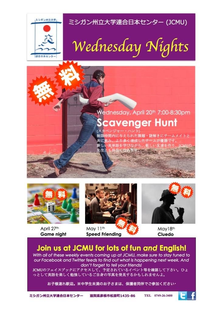 JCMU Wednesday Nights 4-20 to 5-18 - FINAL