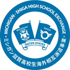 mi-shiga-student-exchange-logo-for-screen