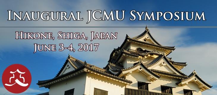 JCMU Symposium 2