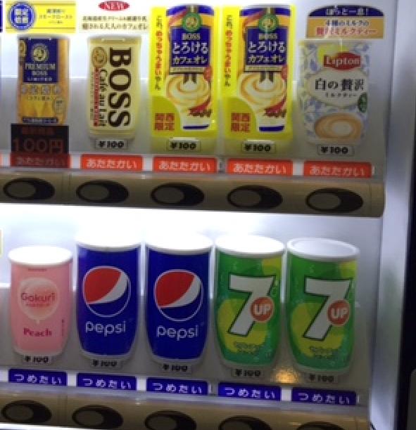 Vending machine.png