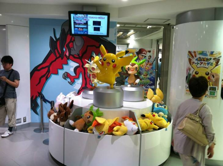 Pikachu greets you at the Pokemon Center's entrance