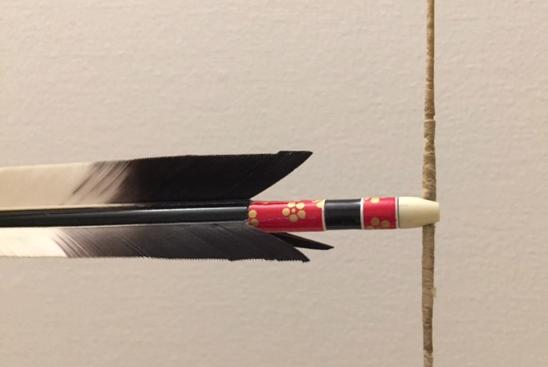 Nock of arrow