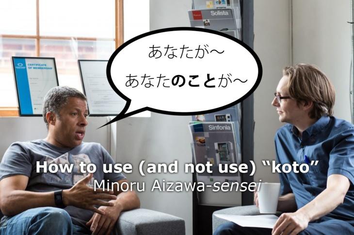 Using koto - Aizawa-sensei