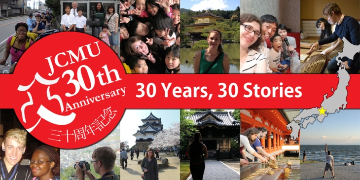 JCMU 30 Years, 30 Stories