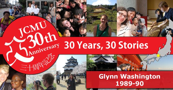 Glynn30yrs