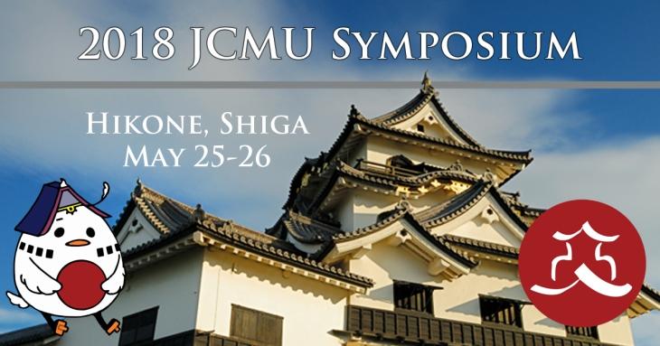 2018-jcmu-symposium-for-flier