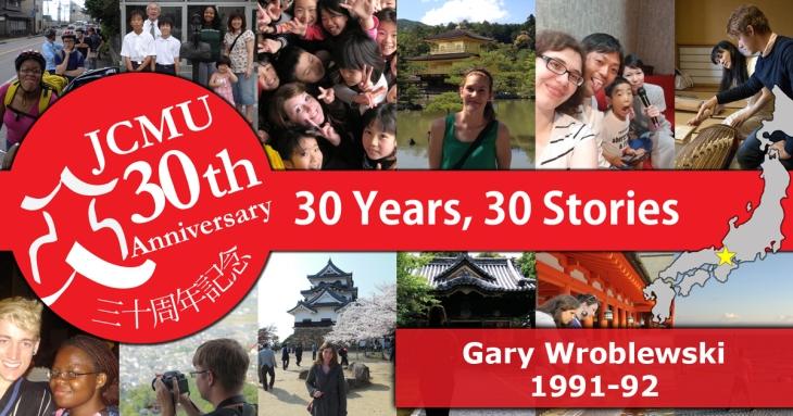 Gary30yrs