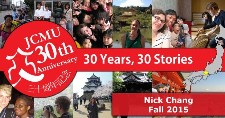 Nick30yrs.jpg