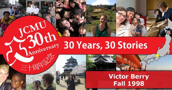 Victor30Yrs