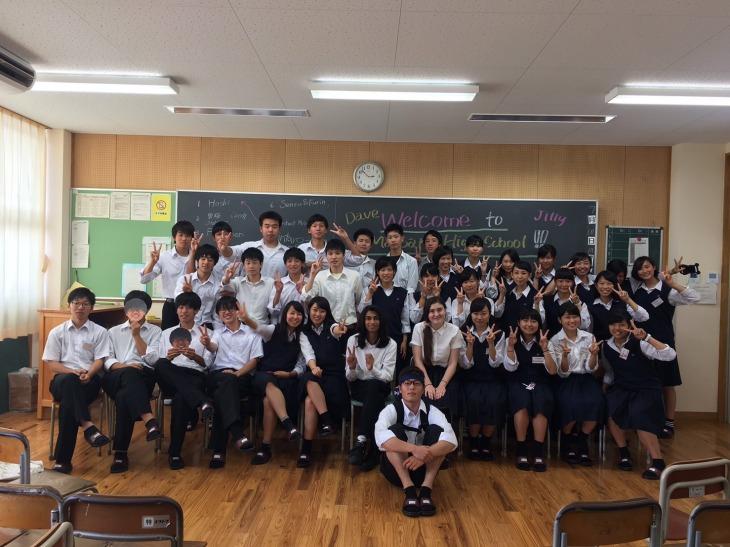 First day at Maibara High School.jpeg
