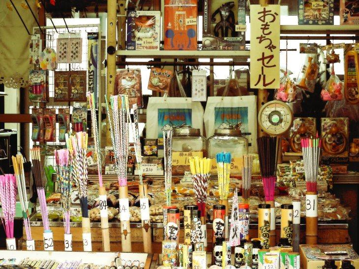 Japanese_candy_store_駄菓子屋