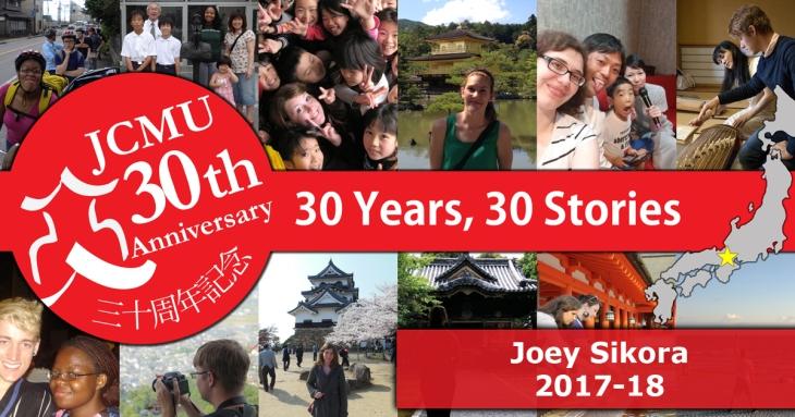 Joey30yrs.jpg