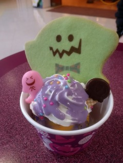 Baskin Robin's spooky ice cream
