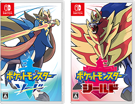 Pokémon Sword & Shield for the Nintendo Switch